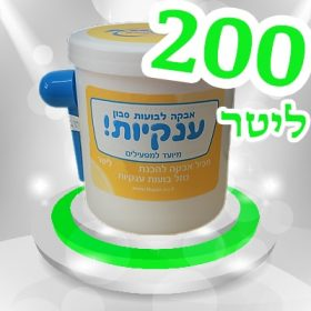 בועות סבון ביתיות אבקה להכנת 200 ליטר